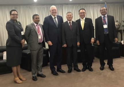 Prime Minister Allen Chastanet of Saint Lucia and his delegation at Taiwan's Ministry of Economic Affairs