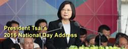 President Tsai's 2016 National Day Address