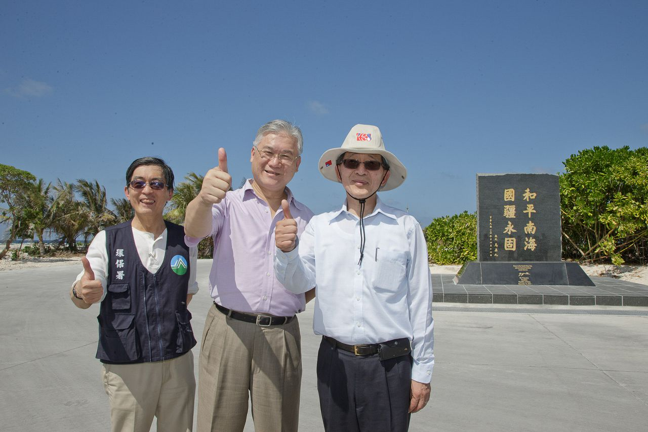 "1-3 Standing near a commemorative stele with a quote by ROC President Ma Ying-jeou that reads ""Peace in the South China Sea and our national territory secure forever""(3)_LR1920_100.jpg"