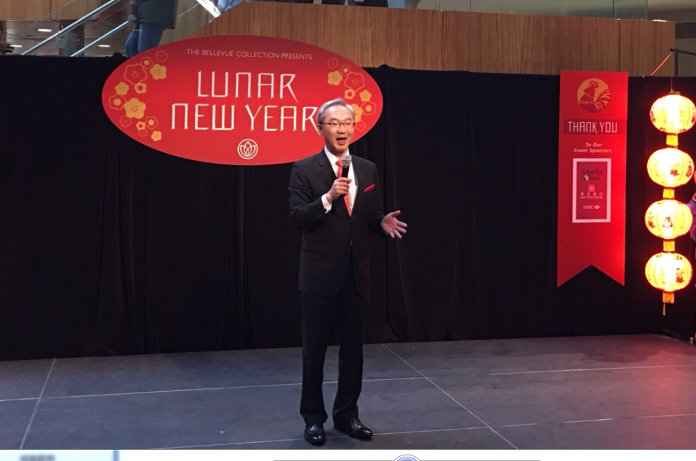 "Director General Yao gave remarks at the activity of ""2017 Lunar New Year"" on Feb 4th, 2017"