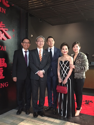Director General Vincent Yao Attended the Ribbon-Cutting Ceremony of the Grand Opening of Din Tai Fung on March 9th, 2017