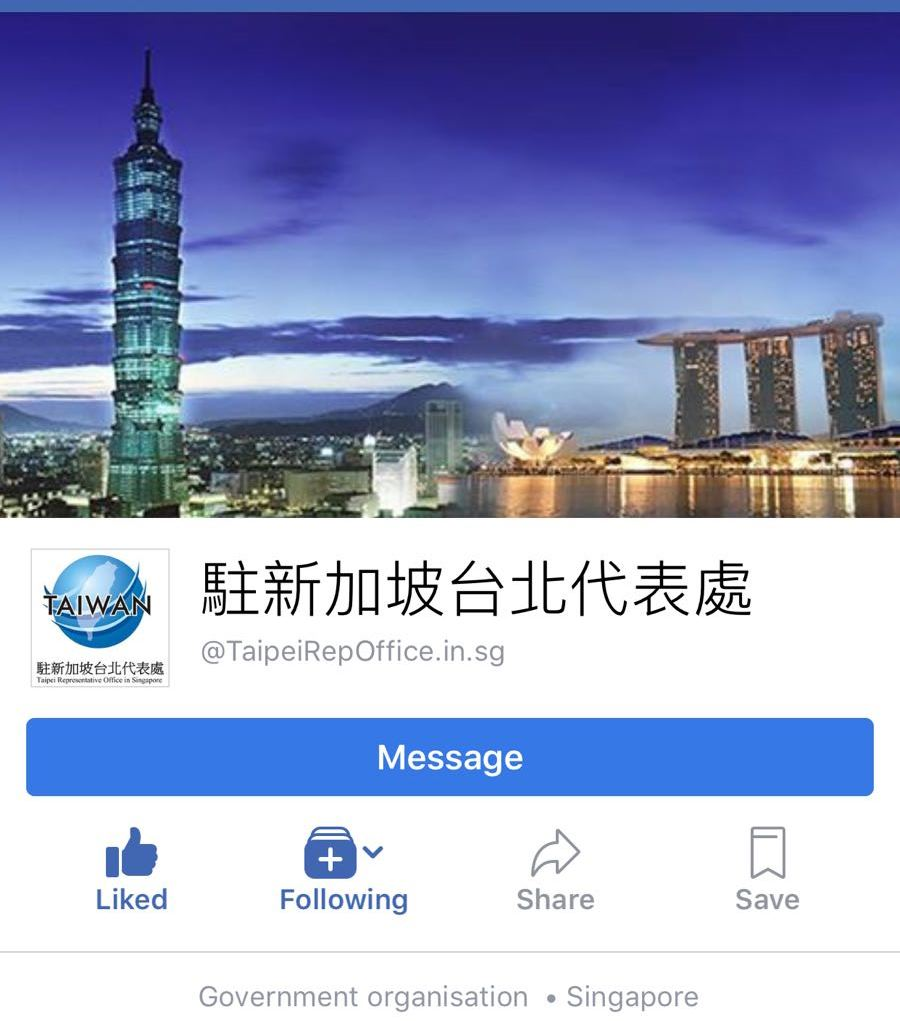 The Taipei Representative Office in Singapore launched its official Facebook page to reach out to social media users