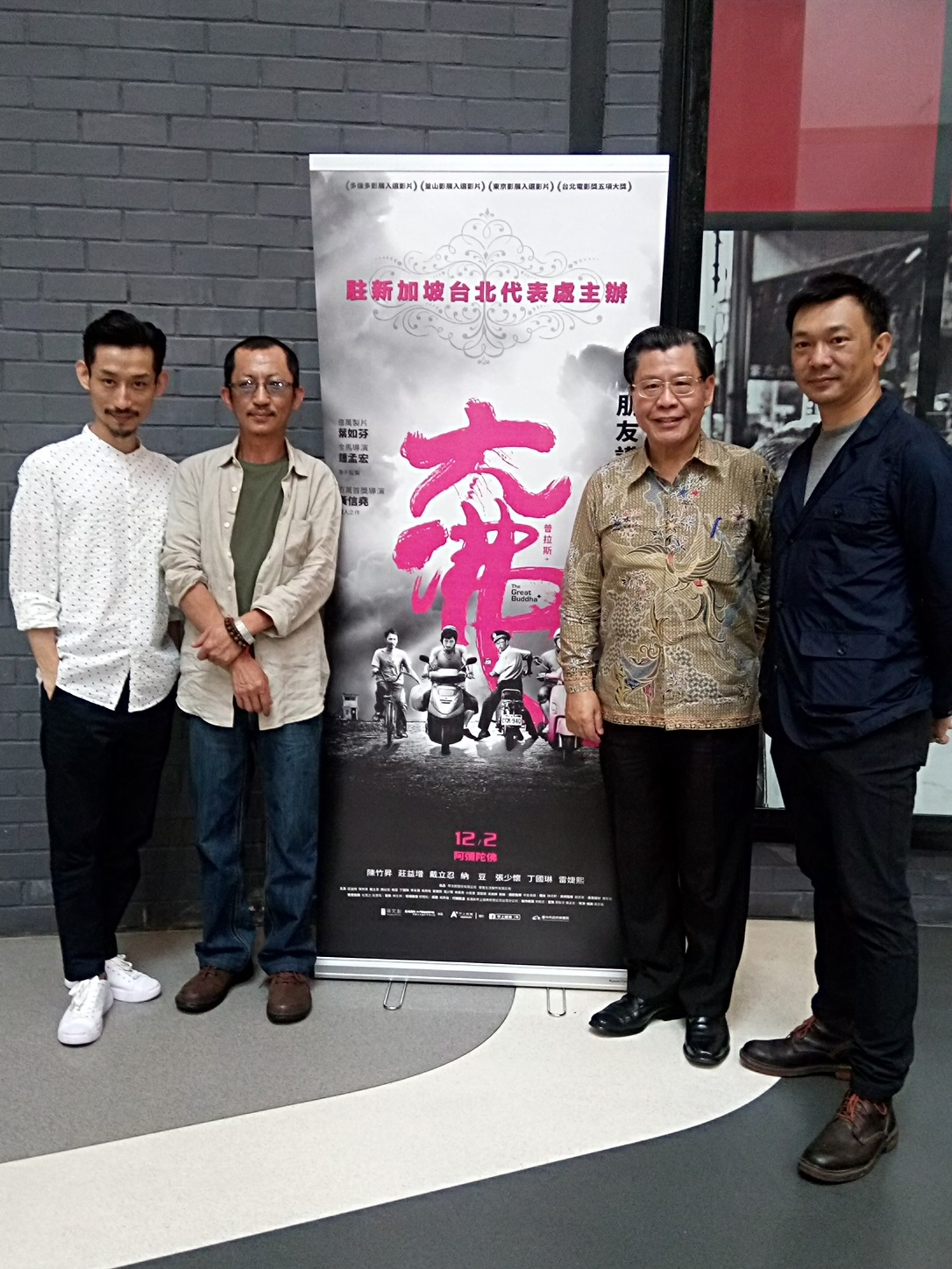 "Francis Liang (second right), Director Huang Hsin-yao (extreme right) and the two male leads, Cres Chuang and Bamboo Chen (second left, extreme left) at the screening of ""The Great Buddha  """