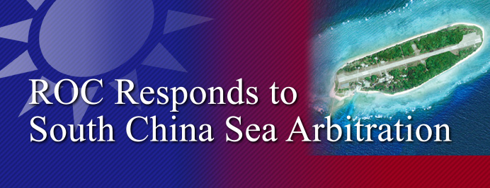 ROC Responds to South China Sea Arbitration