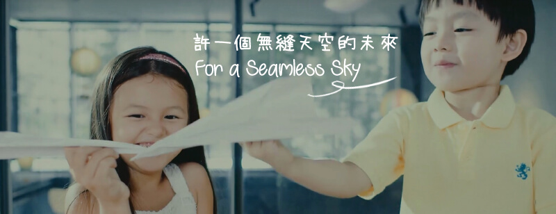 For a Seamless Sky