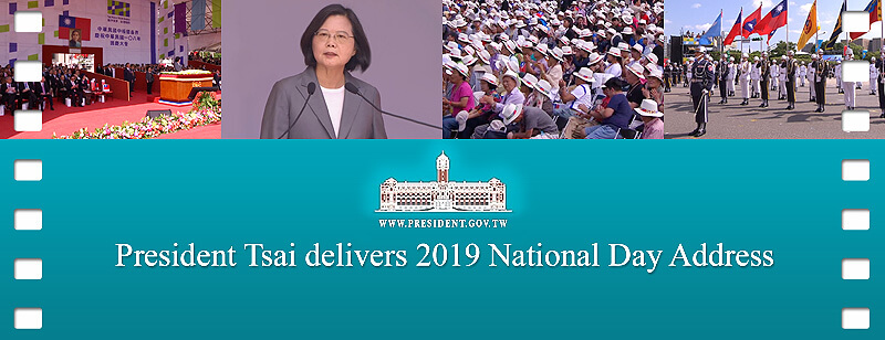 President Tsai delivers 2019 National Day Address