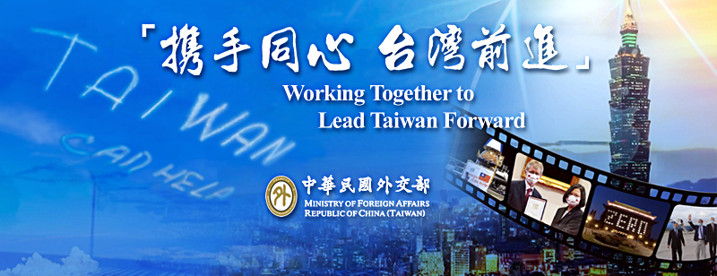 Working Together To Lead Taiwan Forward