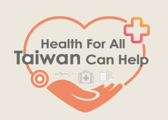 Logo for Taiwan's ability to contribute to global health initiatives