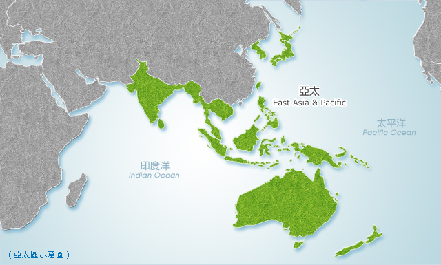 East Asia and Pacific Map