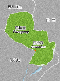 the Republic of Paraguay Map