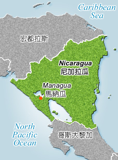 the Republic of Nicaragua Map