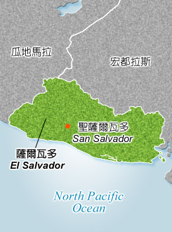 the Republic of El Salvador Map