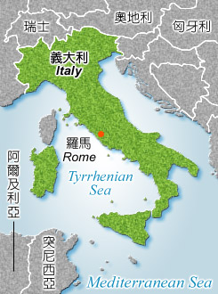 Italian Republic Map