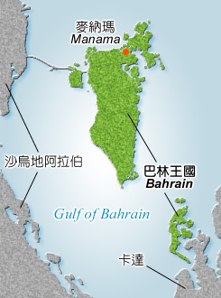 Kingdom of Bahrain - West Asia - Ministry of Foreign Affairs ... on abu dhabi, united kingdom map, kingdom of kongo map, kingdom of russia map, kingdom of bhutan map, kingdom of dahomey map, kingdom of mali map, juffair bahrain map, bahrain in world map, persian gulf, bahrain city map, kingdom of kush map, united arab emirates, nsa bahrain map, kingdom of sheba map, bahrain international airport map, bahrain on map, united states of america, middle east, bahrain country map, kingdom of benin map, kingdom of siam map, manama bahrain map, kingdom of congo map, bangladesh map, saudi arabia,
